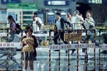 Jung Yu-mi-Train to Busan