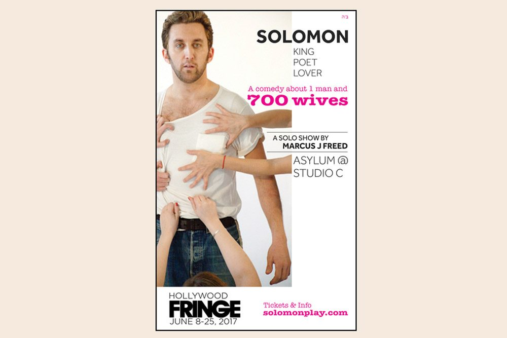 Hollywood Fringe-Solomon King
