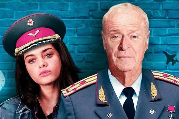 Dear Dictator-Film Event,TVolution